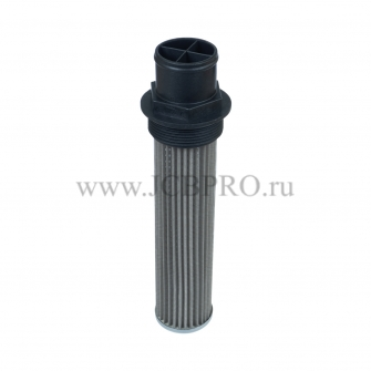 Фильтр гидравлический всасывающий JCB 32/920300, 332/B1918