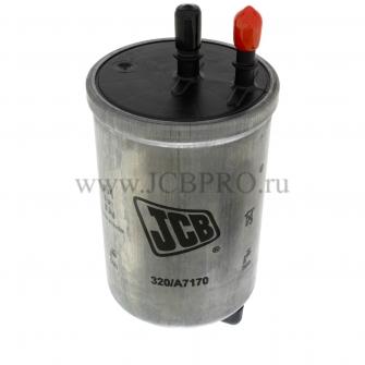 Фильтр топливный тонкой очистки JCB 320/07394, 320/07155, 320/07057