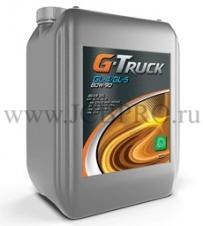 Масло трасмиссионное G-Truck GL-4/GL-5 80w-90 (20 л)