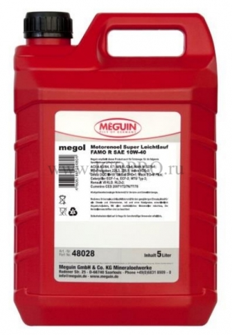 Масло моторное синтетическое Meguin Super Leichtlauf FAMO R 10w-40 (5 л)