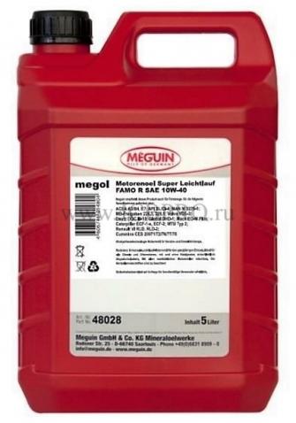 Масло моторное Meguin Motorenoil Universal R 15W-40 (5 л)