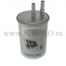 Фильтр топливный тонкой очистки JCB 320/07309, 320/07138