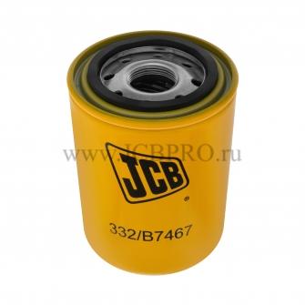 Фильтр гидравлический JCB 332/B7467, 332/B1489