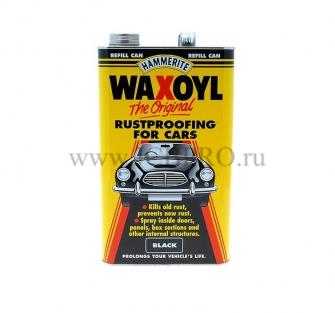 Смазка JCB Waxoyl-Black 5л 4004/0502