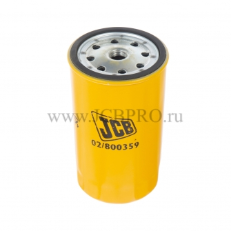 Фильтр масляный JCB 02/800359